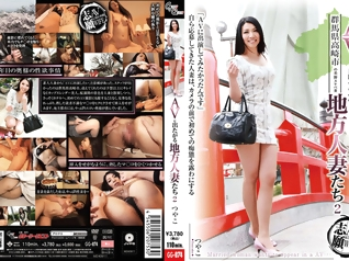 japanese jav censored asian
